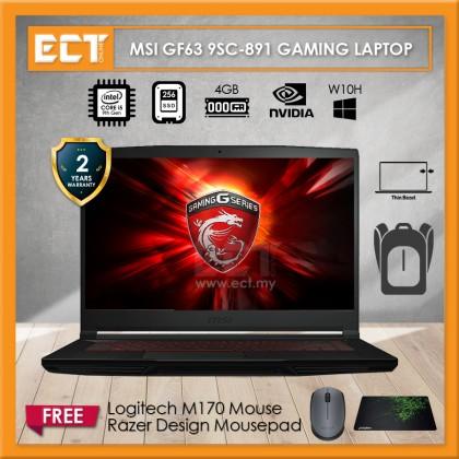 """MSI GF63 9SC-891 Gaming Laptop (i5-9300H 4.10GHz,256GB SSD,4GB,GTX 1650 4GB,15.6"""" FHD,W10)"""