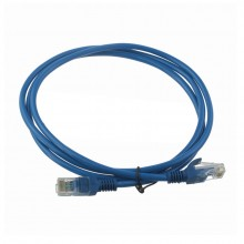 1.5m Ethernet Network Patch Cable CAT5E PC To Hub