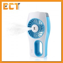 3 Mode Portable Mini USB Rechargeable Beauty Replenishment Fan with Cooling Humidifier - Blue