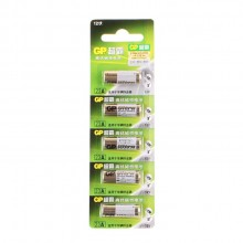 5 PCS Genuine GP 23A Remote Alkaline Battery 23AE A23 V23GA MN21 LR23
