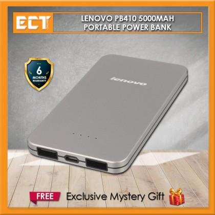 Lenovo PB410 5000mAh Portable Power Bank (Silver)