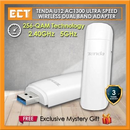 TENDA U12 AC1300 5Ghz Ultra Speed Wireless Dual Band USB 3.0 WiFi Adapter