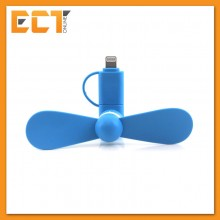 2 in 1 Mini Fan for Apple and Android (Lighting and Micro USB Connection) - Blue