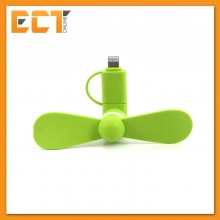 2 in 1 Mini Fan for Apple and Android (Lighting and Micro USB Connection) - Green