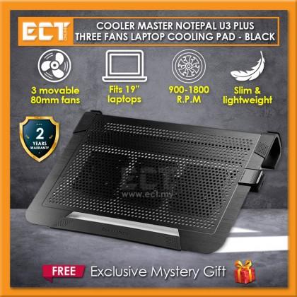 "Cooler Master NotePal U3 Plus 3 Movable 80mm Fans 19"" Laptop Cooling Pad - Black / Titanium"