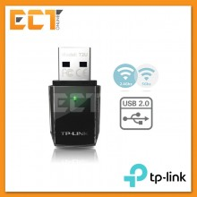 TP-Link Archer T2U AC600 Wireless Dual-Band USB Adapter