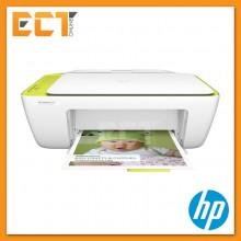 HP DeskJet 2132 All-in-One Inkjet Printer (F5S41A)
