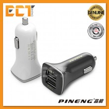 (Genuine) Pineng PN-522 2.1A Dual USB Car Charger (1 Year 1 to 1 Exchange)