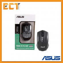 Asus Fashion 1200 DPI High Precision Optical Mouse (Color Option)