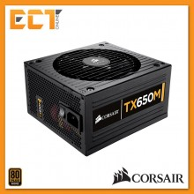 Corsair Enthusiast Series TX650M 650W UK Version Modular PSU