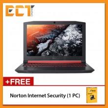 Acer Nitro 5 AN515-52-78AS Gaming Laptop (i7-8750H 4.10GHz,1TB,4GB+16GB,GTX1050TI-4G,15.6