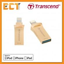 Transcend OTG 32GB JetDrive GO 500 for Apple iOS Lightning - Gold/Silver