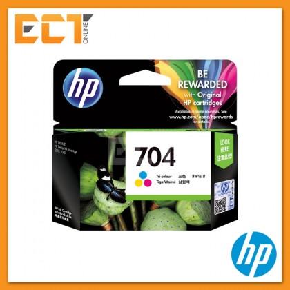 HP 704 Black/ Tri-Color/ Combo Ink Cartridge for HP Deskjet Ink Advantage 2010, 2060
