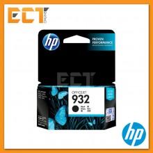 HP 932/ 932XL/ 933XL Black/ Cyan/ Magenta/ Yellow Officejet Ink Cartridge