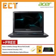 """Acer Predator Helios 500 PH517-51-70HH Gaming Laptop (i7-8750H 4.10GHz,1TB+256GB,16GB,GTX1070-8G,17.3"""" FHD,W10)"""