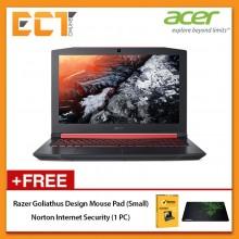 "Acer Nitro 5 AN515-52-73LN Gaming Laptop (i7-8750H 4.10GHz,1TB,4GB,GTX1050-4G,15.6"" FHD,W10) - Black"