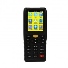 AIBAO AB-7800 Handled Wireless Barcode Inventory Machine Data Collector Terminal Scanner