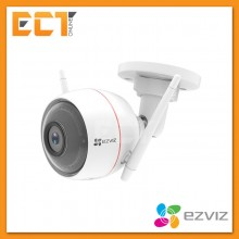 Ezviz Husky Air 1080P FHD Wi-Fi Defense Camera (CS-CV310)