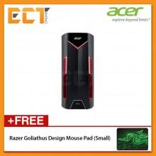 Acer Aspire Nitro 50 N50-600-8700W10D Desktop PC (i7-8700 4.60GHz,8B,1TB+128GB,NV GTX1050,W10)