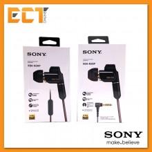 Sony XBA-N3AP/N3BP In-ear Headphones