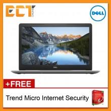 """Dell Inspiron 17 (5770) 17.3"""" FHD Notebook (i7-8550U 4.0Ghz,1TB+128GB,8GB,AMD-R530-4GB,W10) - Silver"""