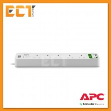 APC PM5U-UK Essential SurgeArrest 5 outlets with 5V, 2.4A 2 port USB Charger 230V UK