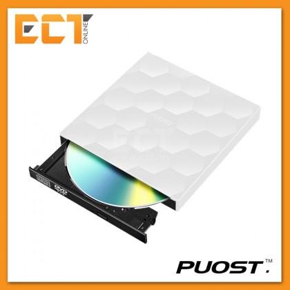 PUOST Ultra Thin Portable External Mobile 8X DVD Writer - Black/ White/ Yellow