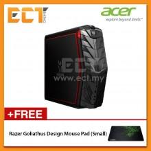 Acer Predator G1-710-6700 Gaming Desktop PC (i7-6700 4.00GHz,3TB+128GB,16GB,GTX1080-8G,W10) - Black