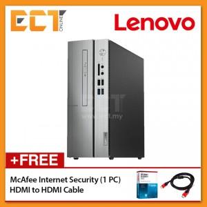 Lenovo Ideacentre 510S-07ICB 90K8005UMI SSF Desktop PC (i7-8700 4.60GHz,1TB,4GB,GT730 2GB,W10H)