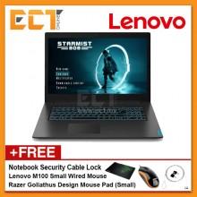 "Lenovo Ideapad L340-15IRH 81LK0059MJ Gaming Laptop (I5-9300H 4.10GHz,1TB,4GB,GTX 1050 3GB,15.6"" FHD,W10)"