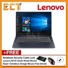 "Lenovo Ideapad S540-14IWL 81ND006XMJ/6YMJ Laptop (I5-8265U 3.90GHz,512GB,8GB,MX250 2GB,14"" FHD,W10) - Blue/Grey"