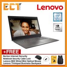 "Lenovo Ideapad 330-15IKB 81DE00K5MJ/K6MJ/EKMJ Laptop (i7-8550U 4.00GHz,4GB,1TB,MX150 2GB,15.6"" FHD,W10) - Black/Grey/Chocolate"