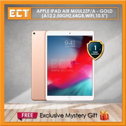 "(2019) Apple iPad Air MUUL2ZP/A (A12 2.50GHz,64GB,WiFi,10.5"") - Gold"